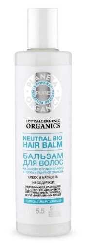 Купить Pure бальзам для волос 280мл цена