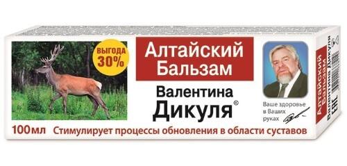 Купить Бальзам алтайский 100мл цена