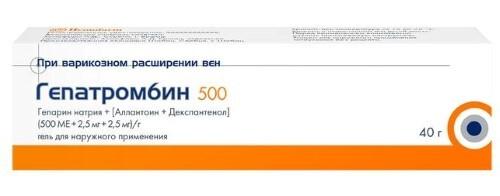 Купить ГЕПАТРОМБИН 500МЕ+0,0025+0,0025/Г 40,0 ГЕЛЬ Д/НАРУЖ ПРИМ цена