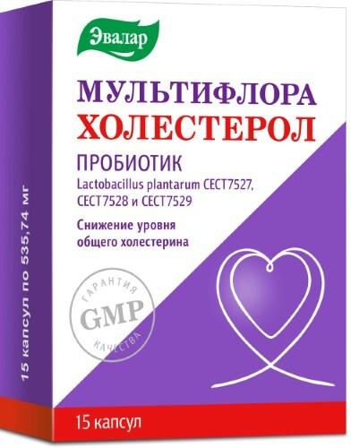 Купить МУЛЬТИФЛОРА ЭВАЛАР ХОЛЕСТЕРОЛ N15 КАПС МАССОЙ 535,74МГ цена