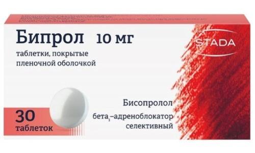 Купить БИПРОЛ 0,01 N30 ТАБЛ П/ПЛЕН/ОБОЛОЧ цена