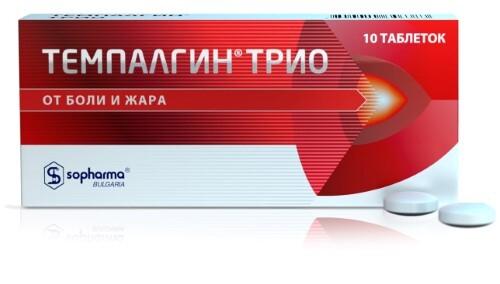 Купить ТЕМПАЛГИН ТРИО 0,05+0,25+0,15 N10 ТАБЛ цена