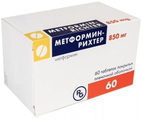 Купить Метформин-рихтер цена
