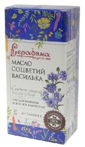 Косметическое масло соцветий василька 25мл