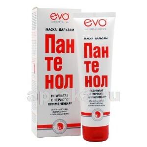 Купить Пантенол маска-бальзам для сухих ослабленных и поврежденных волос 150мл цена