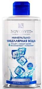 Купить Минерально-мицеллярная вода для лица губ и глаз 460мл цена