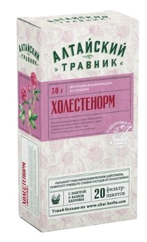 Купить ФИТОЧАЙ ХОЛЕСТЕНОРМ АЛТАЙСКИЙ ТРАВНИК 1,5 N20 Ф/ПАК цена
