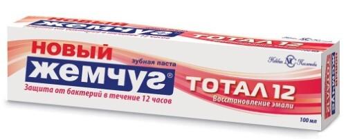 Купить Зубная паста total 12 восстановление эмали 100мл цена