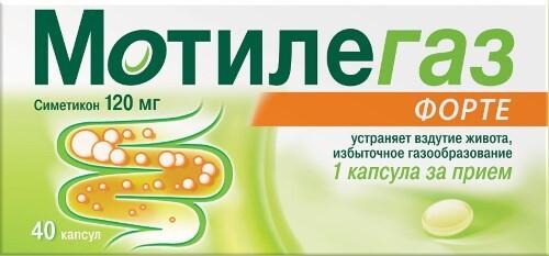 МОТИЛЕГАЗ ФОРТЕ 0,12 N40 КАПС