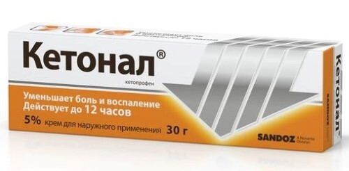 Купить Кетонал 5% 30,0 крем д/наруж прим цена