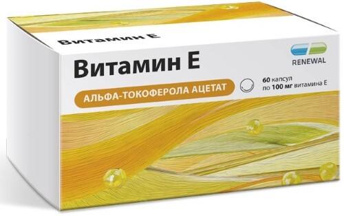 Купить Витамин е renewal n60 капс массой 330мг цена