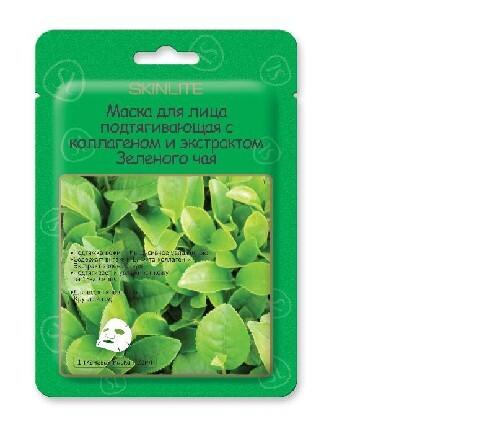 Купить Маска для лица подтягивающая с коллагеном и экстрактом зеленого чая 23мл цена