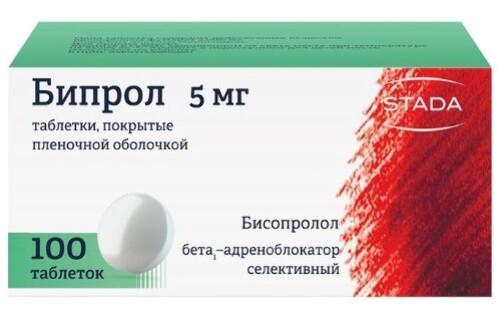 Купить БИПРОЛ 0,005 N100 ТАБЛ П/ПЛЕН/ОБОЛОЧ цена