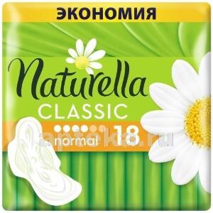 Купить Classic normal camomile прокладки n9х2 цена