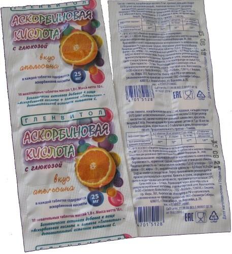Купить Аскорбин кислота+ глюкоза со вкусом апельсина цена