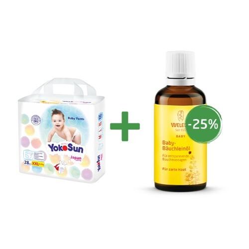 Купить Набор weleda детское масло для массажа животика + подгузники-трусики yokosun цена