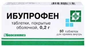 Купить ИБУПРОФЕН 0,2 N50 ТАБЛ П/О/БЛИСТЕР/БИОСИНТЕЗ/ цена