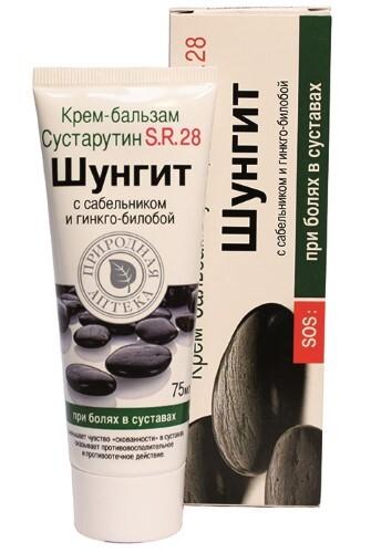 Купить Крем-бальзам для тела сустарутин s r 28 шунгит с сабельником и гинкго билобой 75мл цена