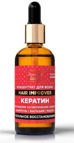 Купить Концентрат для волос кератин тотальное восстановление 100мл цена