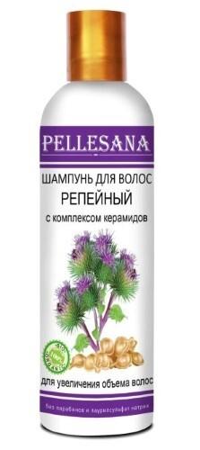 Купить Шампунь для волос репейный с комплексом керамидов для увеличения объема волос 250мл цена
