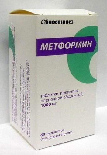 Купить Метформин 1,0 n60 табл п/плен/оболоч/банка/биосинтез/ цена