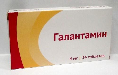 Купить Галантамин 0,004 n14 табл п/плен/оболоч /озон/ цена