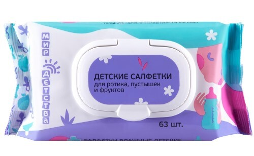 Салфетки детские влажные 0+ для рта лица и рук n63