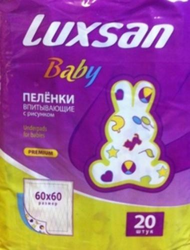 Купить Пеленка baby впитывающие с рисунком цена