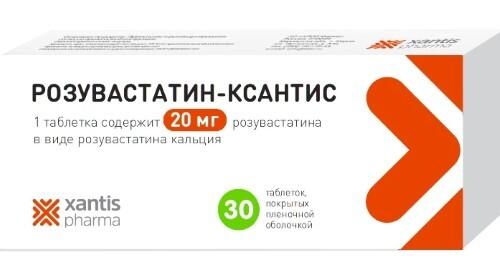Розувастатин-ксантис