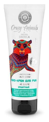 Купить Crazy animals био-крем для рук защитный теплые варежки 75мл цена