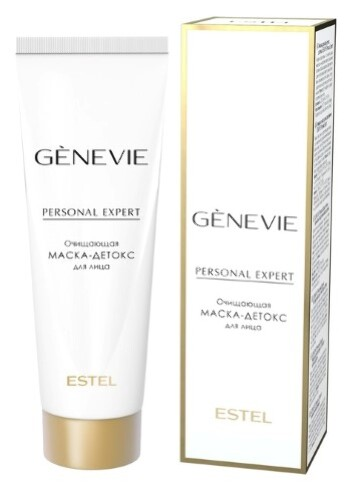Купить Genevie очищающая маска-детокс для лица personal expert 50мл цена