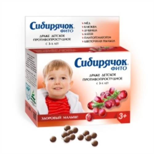 Купить Фито детское драже от простуды 80,0 цена