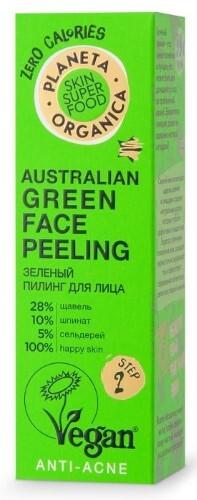 Купить Skin super food пилинг зеленый для лица 30мл цена