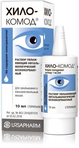 Купить Хило-комод раствор увлажняющий для глаз цена