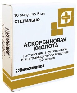 Купить АСКОРБИНОВАЯ К-ТА 0,05/МЛ 2МЛ N5Х2 АМП Р-Р В/В В/М/БИОСИНТЕЗ/ цена