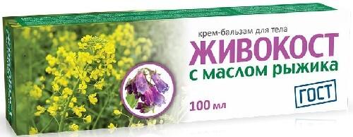 Купить Крем-бальзам для тела с маслом рыжика 100мл цена