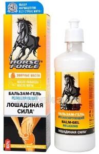 Лошадиная сила бальзам-гель релаксирующий для тела 500мл