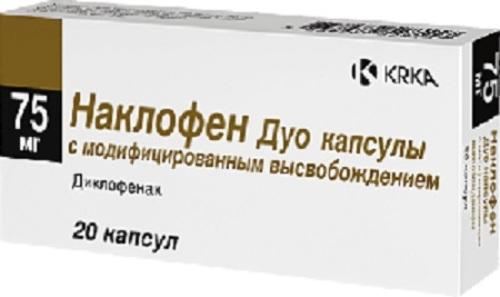 Купить НАКЛОФЕН ДУО 0,075 N20 КАПС С МОДИФ ВЫСВОБ цена