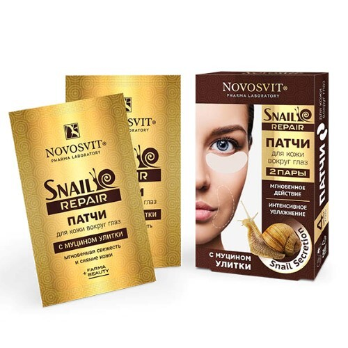 Купить Snail repair патчи для кожи вокруг глаз с муцином улитки 2 пары цена
