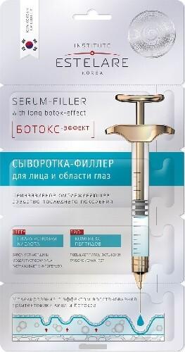 Купить Сыворотка-филлер ботокс-эффект 2,0 n4 цена