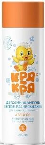 Купить Детский шампунь для самых маленьких легкое расчесывание абрикос 200 мл 0+ цена