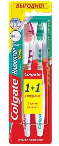 Купить Навигатор плюс зубная щетка /средняя n2/промо цена