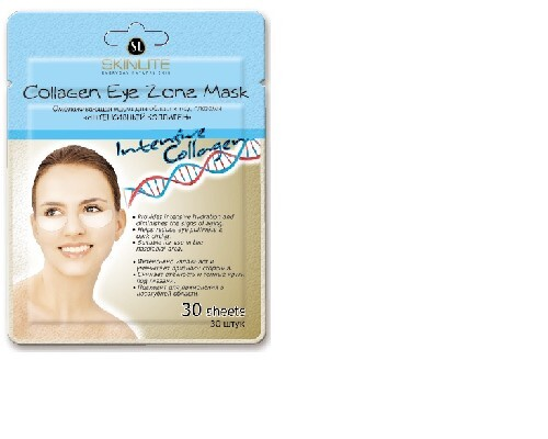 Купить Омолаживающая маска для области под глазами интенсивный коллаген n30 цена
