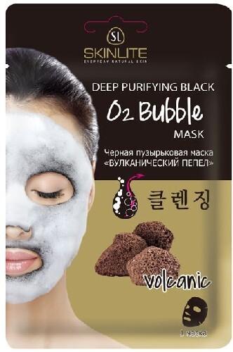 Купить Черная пузырьковая маска вулканический пепел 20,0 цена