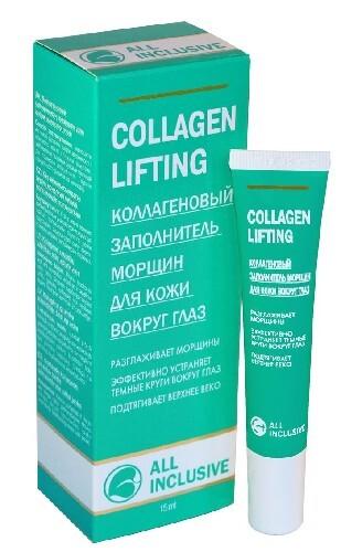 Купить Collagen lifting заполнитель морщин для кожи вокруг глаз коллагеновый 15мл цена