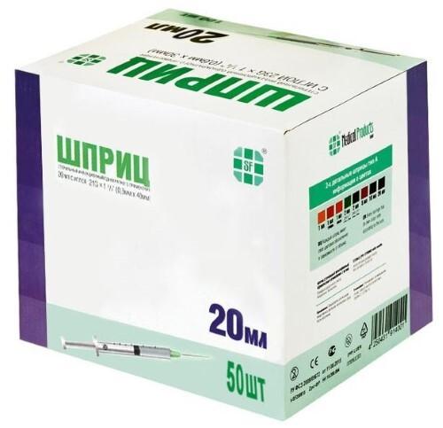 Купить Шприц 20мл 3-х компонентный c иглой 21g (0,8х40мм) стерильный однократного применения луер/блистер n50/sf mp gmbh/ цена