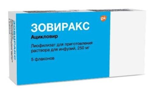 Купить Зовиракс 0,25 n5 флак лиофил д/р-ра д/инф цена