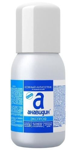 Анавидин-экспроф средство дезинфицирующее кожный антисептик 100мл