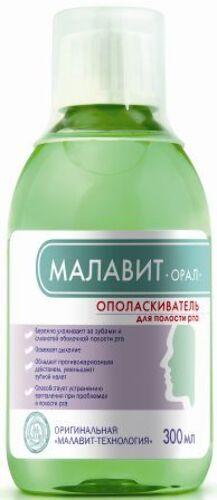 Купить Малавит-орал ополаскиватель для полости рта 300мл цена