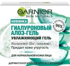 Купить Skin naturals гель увлажняющий гиалуроновый алоэ-гель для лица 50мл цена